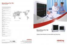 Mindray Beneview T5 T8
